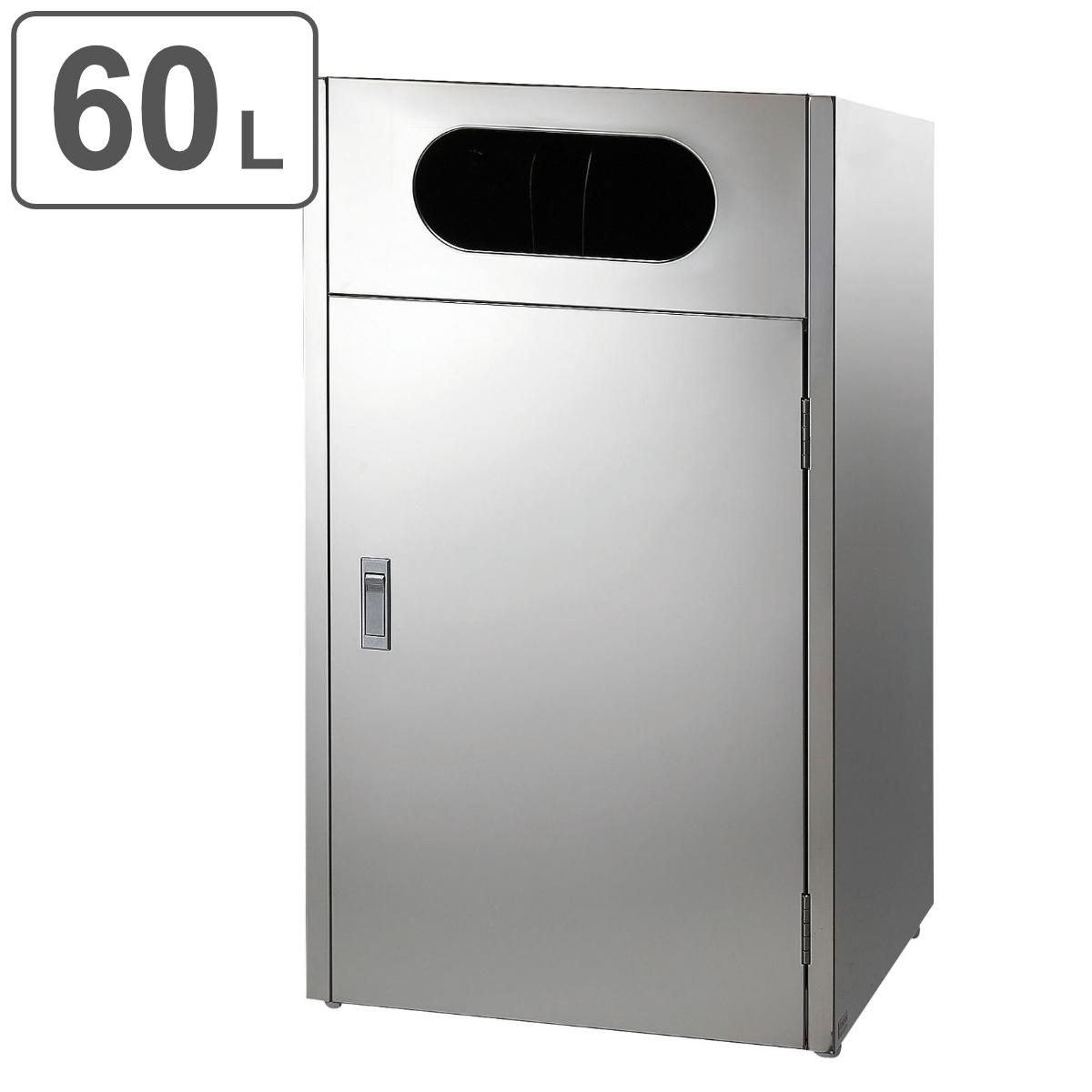 ゴミ箱 リサイクルボックス MT L1 送料無料