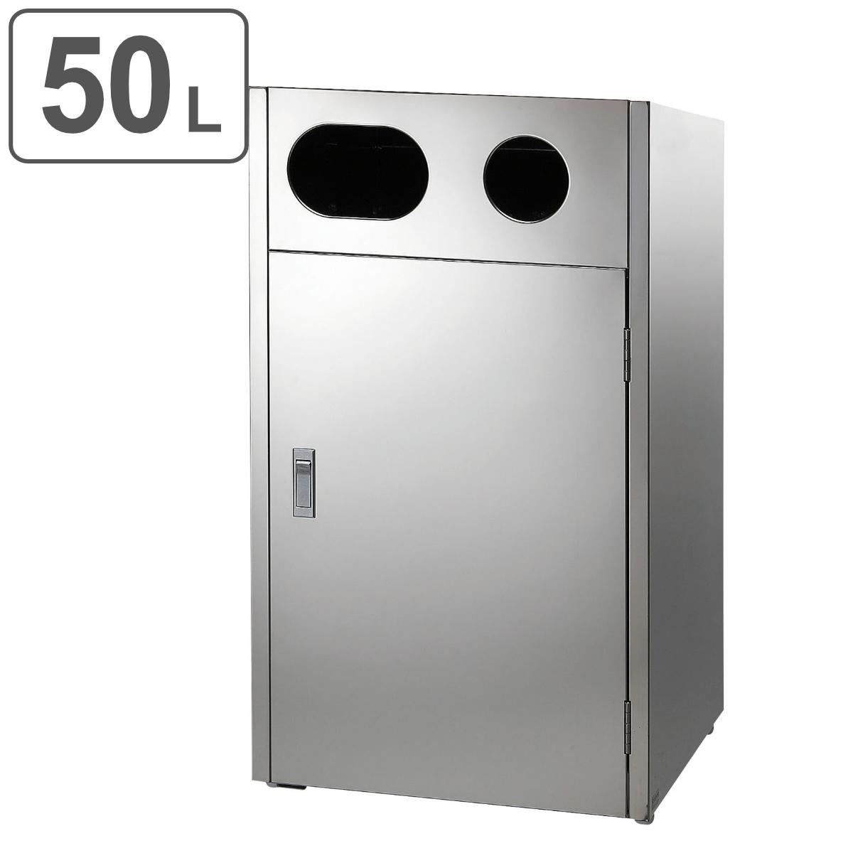 【即日発送】 ゴミ箱 MT ゴミ箱 リサイクルボックス MT 送料無料 L9 送料無料, 味千拉麺 通販事業部:56b99ab3 --- construart30.dominiotemporario.com