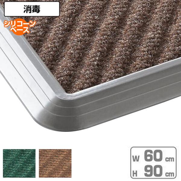 消毒マット 業務用 シリコーン仕様セット #6 ( 送料無料 衛生マット 食品工場 )
