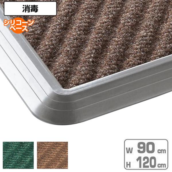 消毒マット 業務用 シリコーン仕様セット #12 ( 送料無料 衛生マット 食品工場 )