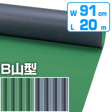 防音・滑り止め・保護用 ビニールシート B山型 0.91×20m 1.8mm厚  ( 送料無料 )