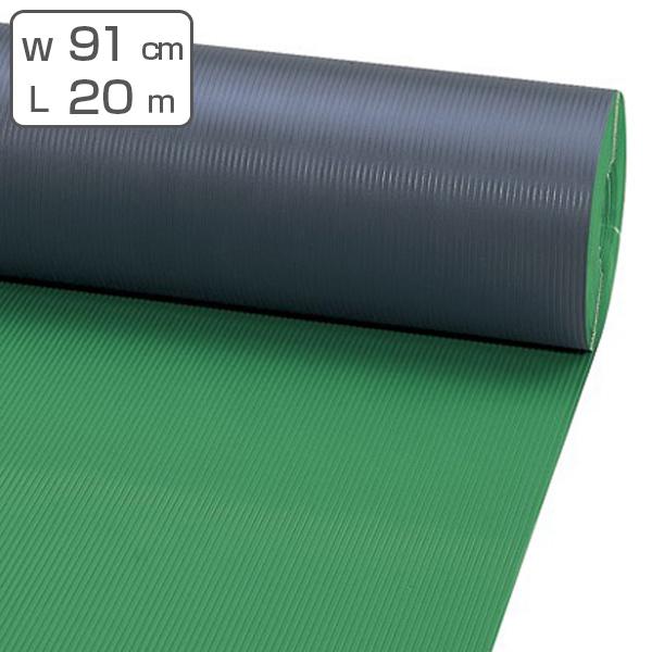 防音・滑り止め・保護用 ビニールシート ピラミッド型 0.91×20m 1.8mm厚  ( 送料無料 )