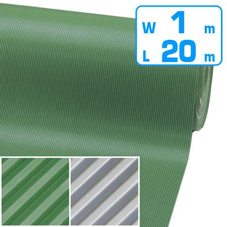 防音・滑り止め・保護用 ゴムマット 滑り止め防止スジ入り 1m×20m 4mm厚  ( 送料無料 )
