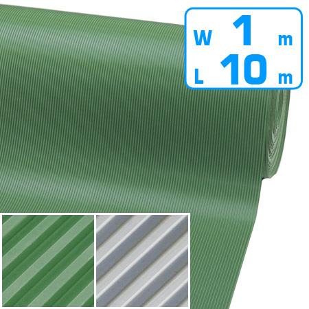 防音・滑り止め・保護用 ゴムマット 滑り止め防止スジ入り 1m×10m 6mm厚  ( 送料無料 )