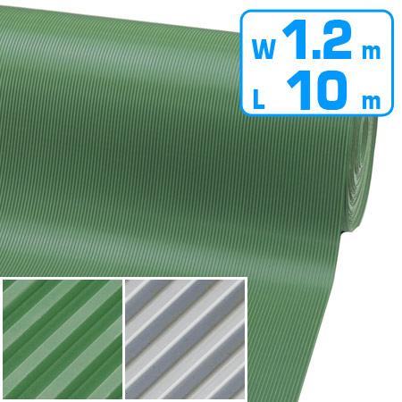 防音・滑り止め・保護用 ゴムマット 滑り止め防止スジ入り 1.2m×10m 6mm厚  ( 送料無料 )