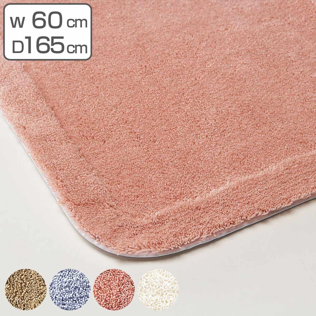 バスマット業務用 吸水カットパイル ノンスリップ抗菌仕様 60×165 ( 足拭き 風呂マット 送料無料 )