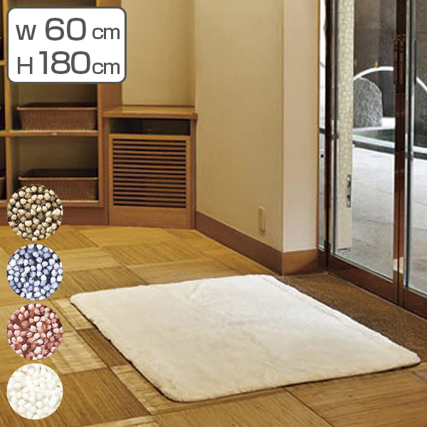 バスマット業務用 吸水カットパイル ノンスリップ抗菌仕様 60×180 ( 足拭き 風呂マット 送料無料 )