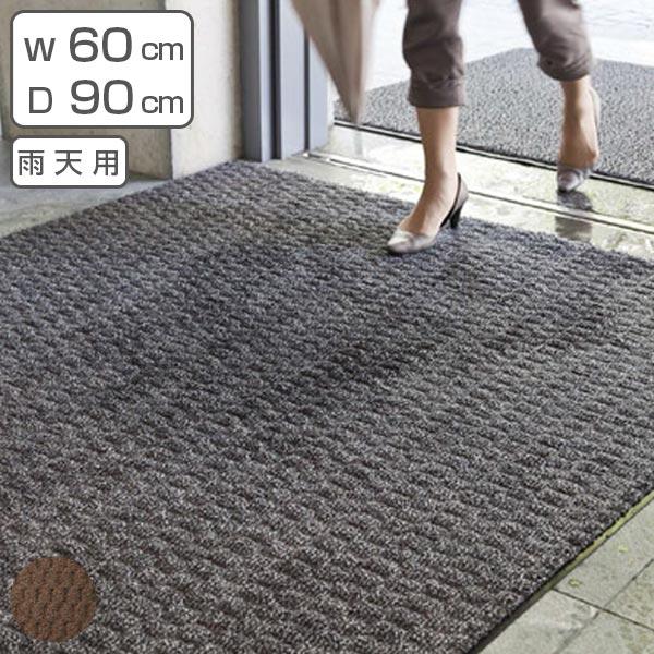 玄関マット 屋内用 雨天用超吸水マット 60×90cm ( 送料無料 業務用マット 室内 エントランスマット サイズオーダー )