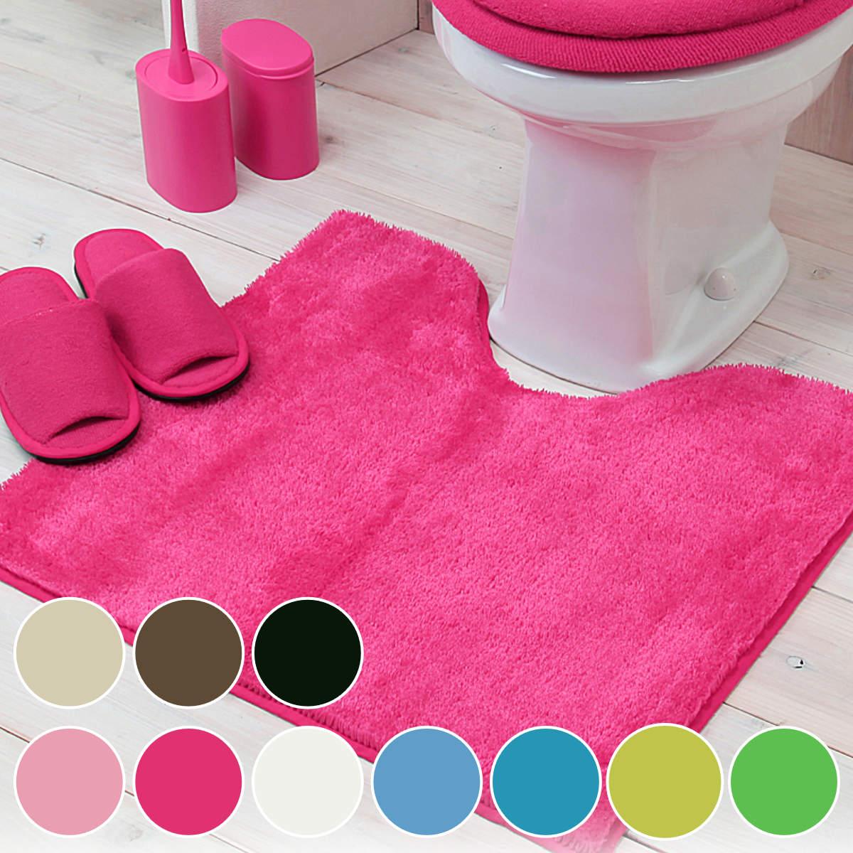 選んでいるだけで楽しくなるような 色とりどりのトイレマット トイレマット 限定価格セール カラーショップ 55×60cm トイレ マット アイテム勢ぞろい トイレタリー 無地 55×60 柄なし トイレ用品 多色