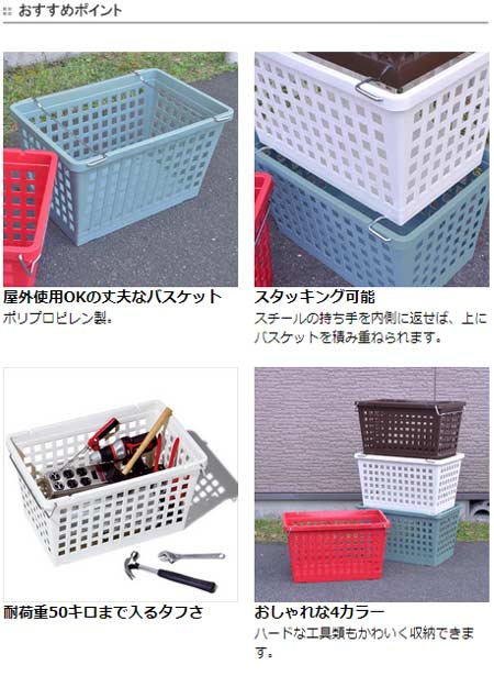 Storage Box Stacking Basket (plastic Tool Box Casters Mounted Storage Case  Made In Japan Japanese Container Stacking Storage Sturdy Heavy Duty Car  Trunk)