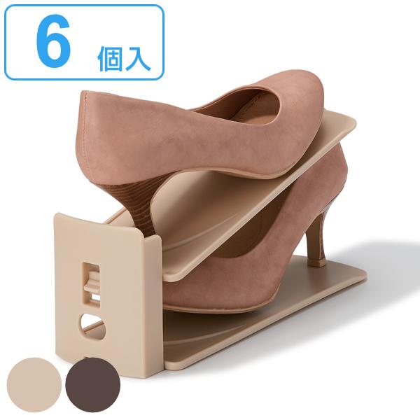 高さ調節可能 収納量が2倍になる省スペース靴収納ホルダー 靴ホルダー 収納 靴箱整理 くつホルダー高さ調節 6個セット 店内限界値引き中&セルフラッピング無料 スリム 靴箱 靴収納スペース1 下駄箱 2 シューズホルダー クツ 再入荷 予約販売 くつ 靴