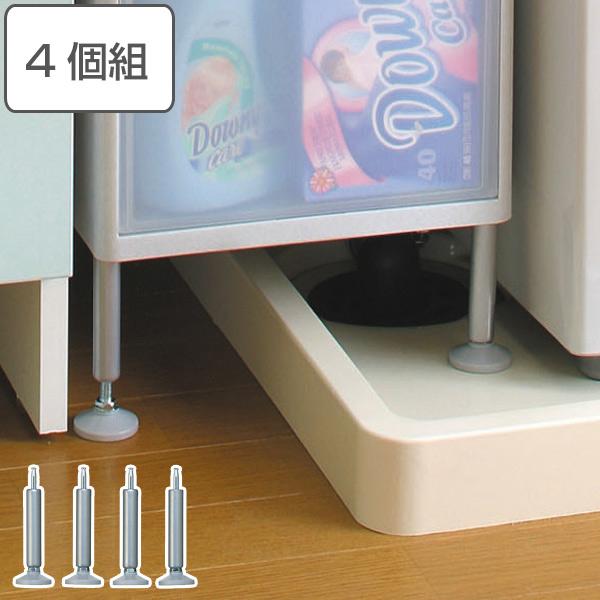 システムアジャスターパーツ 4個組 ( 部品 パーツ アジャスター 収納用品 洗濯機横 冷蔵庫横 隙間収納 すき間収納 段差 )