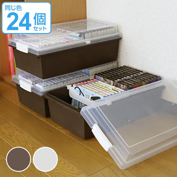 収納ケース メディア収納ボックス コミック・DVD・ゲームソフト 24個セット ( 送料無料 メディアケース フタ付き プラスチック製 収納 仕切り板付き 積み重ね スタッキング 収納ボックス 漫画 )