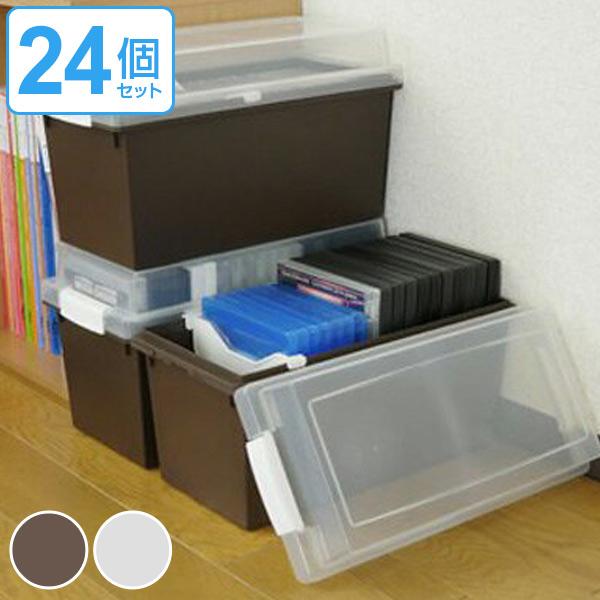 収納ケース メディア収納ボックス DVD・CD・BDケース 24個セット ( 送料無料 メディアケース フタ付き プラスチック製 収納 仕切り板付き 積み重ね スタッキング 収納ボックス )
