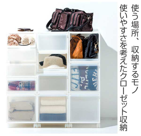 ... Storage Box Drawer Type Closet Storage Drawers Height 21 Cm Made In  Japan (storage Outfit ...