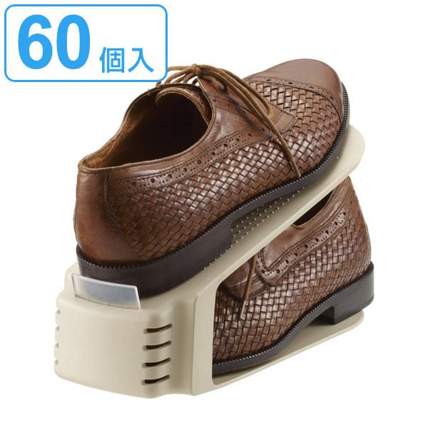 靴 収納 くつホルダー 60個セット 6個セット×10 ( 送料無料 靴ホルダー 収納 靴箱整理 グッズ スリム 靴 靴箱 下駄箱 くつ クツ 省スペース シューズホルダー 靴収納スペース1/2 レディース )