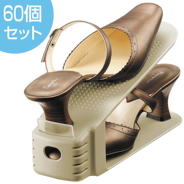 靴 収納 くつホルダー スリム 60個セット 6個セット×10 ( 送料無料 靴ホルダー 収納 靴箱整理 グッズ スリム 靴 靴箱 下駄箱 くつ クツ 省スペース シューズホルダー 靴収納スペース1/2 レディース )