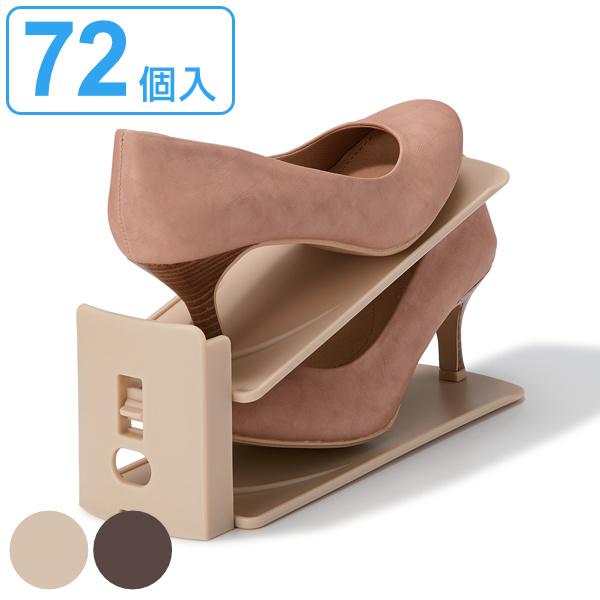くつホルダー高さ調節 72個セット 6個セット×12 ( 送料無料 靴ホルダー 収納 靴箱整理 グッズ スリム 靴 靴箱 下駄箱 くつ クツ 省スペース シューズホルダー 靴収納スペース1/2 レディース )