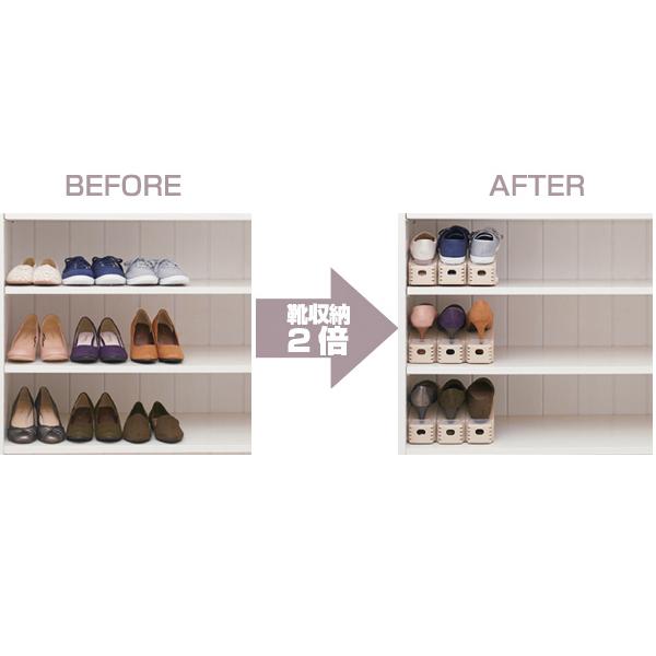 Slim Shoe Storage Shoe Holder Set Of 2 (shoes Holder Shoe Rack Shoe Box  Suzuki Per Door Storage Shoe Box Shoes Box Arrangement)