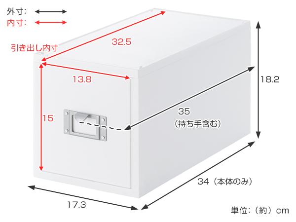 ライフモデュール CD file case monotone (ministry of storing box plastic drawer CD,  DVD storing article drawer drawer rearranging space office letter box