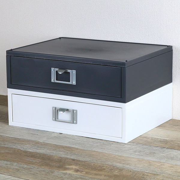 組み合わせて自分仕様にカスタムできる収納ボックス ライフモデュール ファイルケース A4 横 感謝価格 モノトーン 収納 ショッピング ボックス 小物入れ レターケース 引き出し 引出し 事務用品 小物収納 書類収納 レターボックス オフィス デスク周り 白 書類ケース 黒 整理整頓 小物ケース 整理