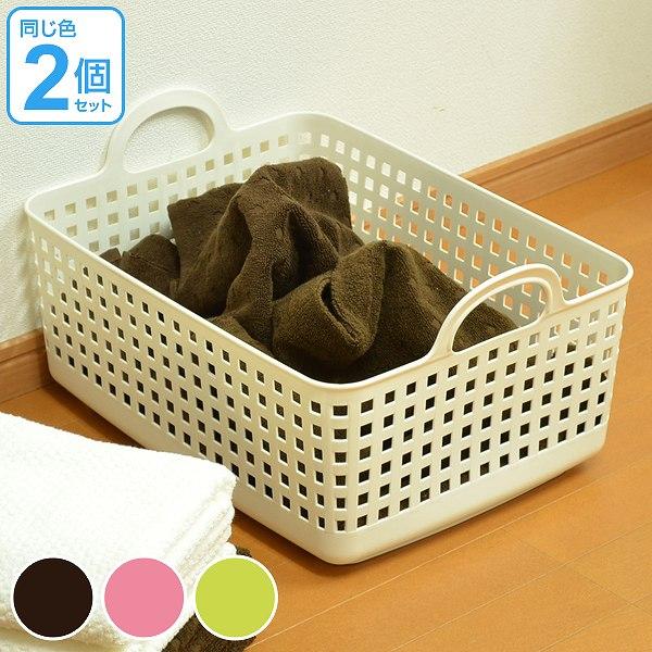 Rectangular Laundry Basket Scandinavian Bath Basket Set Of 2 (washing Basket  Dressing Basket Laundry Box Laundry Rack Washing Basket Washing Basket  Dressing ...
