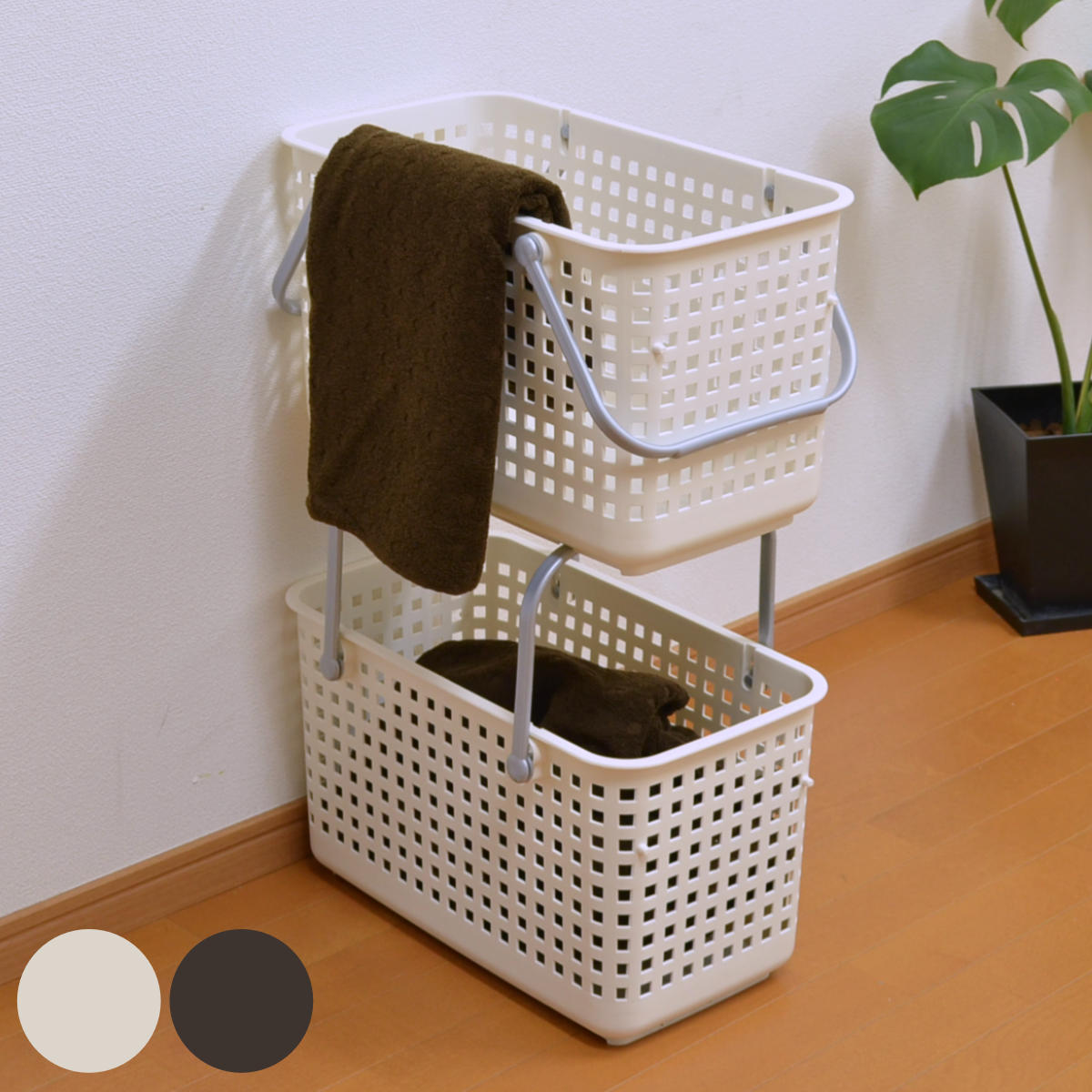 Stackable Laundry Baskets Enchanting Livingut Rakuten Global Market Two Laundry Basket Stacking M Set