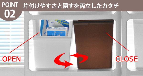 収納ボックス スリム深型 カラーボックス インナーボックス 収納 日本製 ( 収納ケース プラスチック おもちゃ箱 スリム スタッキング 積み重ね カラーボックス対応 カラーボックス用 インナーケース 小物収納 小物入れ 小物 おもちゃ 収納BOX )