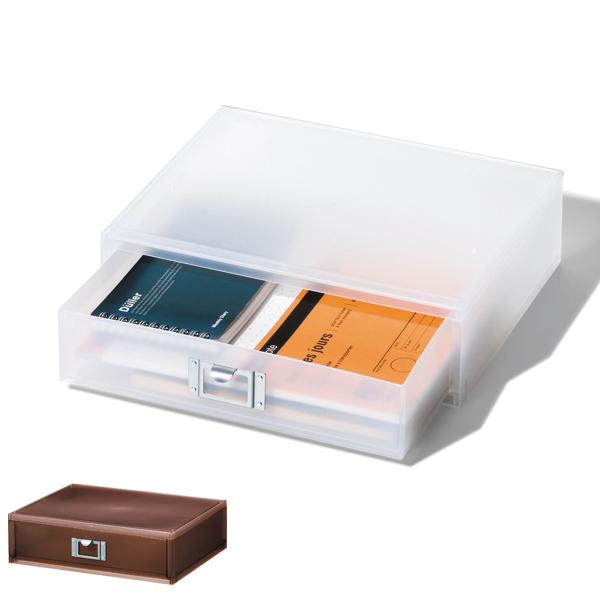シリーズで揃えてデスク周りを整理整頓 収納ボックス 引き出し プラスチック MX-50R A4 横 サイズ 浅型 収納 日本製 ( 小物収納 収納ケース ケース ボックス 引出し 小物ケース 書類 コピー用紙 卓上収納 整理整頓 デスク周り レターケース 事務用品 文房具 おしゃれ )