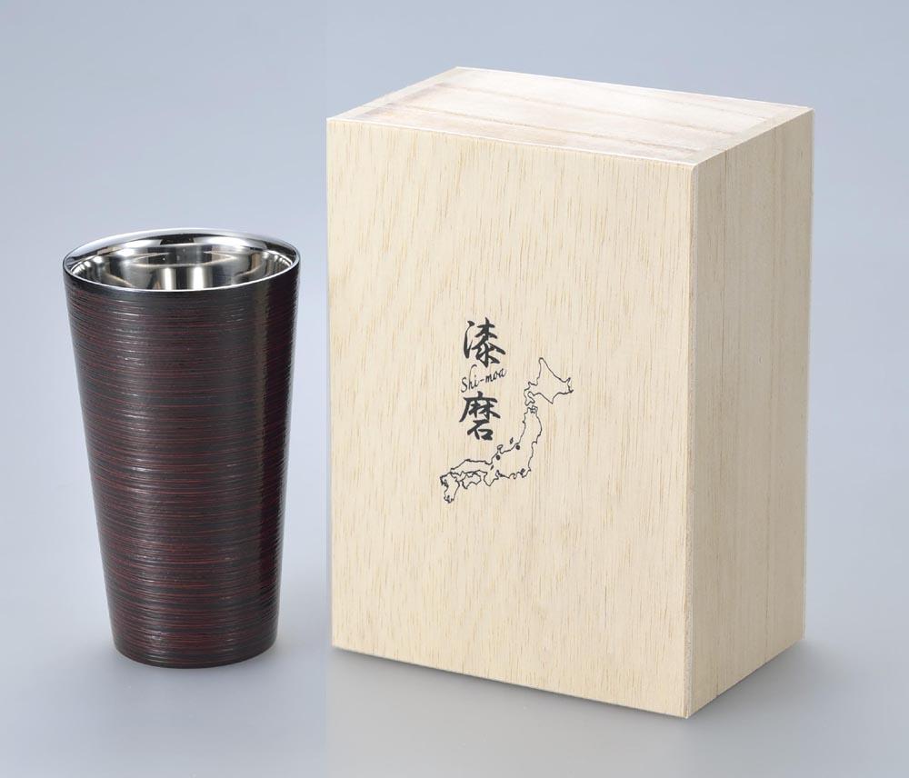 アサヒ 漆磨(Shi-moa) 2重ストレートカップ 木箱入 SCW-L701 曙塗り 本漆塗装品 日本製 Made in Tsubame