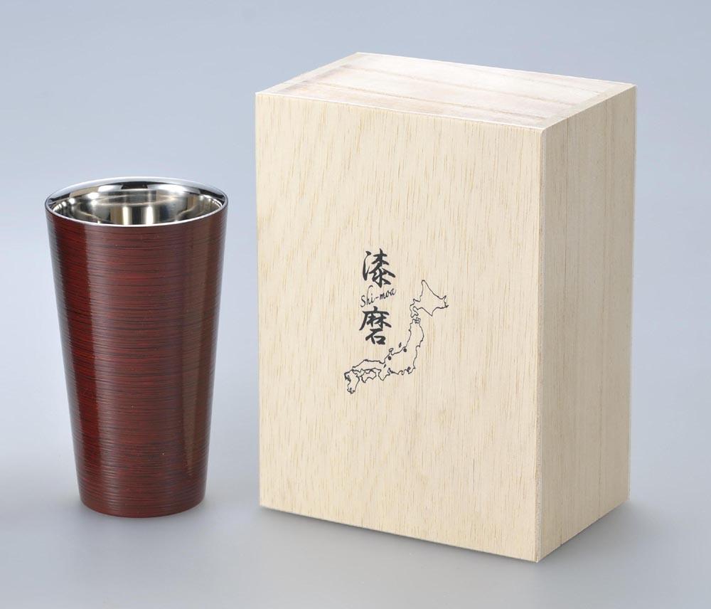 アサヒ 漆磨(Shi-moa) 2重ストレートカップ 木箱入 SCW-L702 根来塗り 本漆塗装品 日本製 Made in Tsubame
