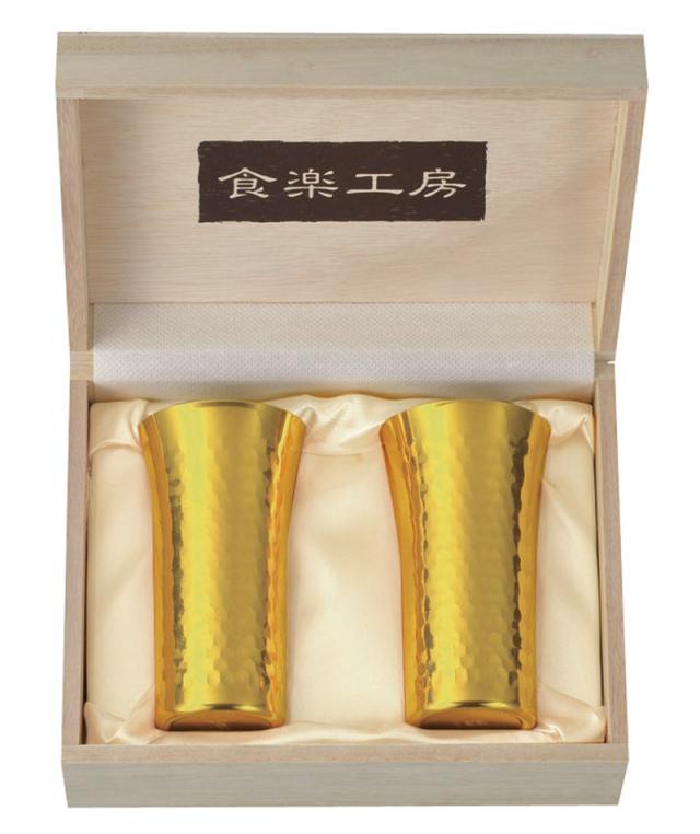 アサヒ 金彩 富士山カップ 純銅 一口ビール 2客セット CNE926G 金メッキ仕上げ タンブラー 160ml 木箱入り 日本製 メイド・イン・ツバメ