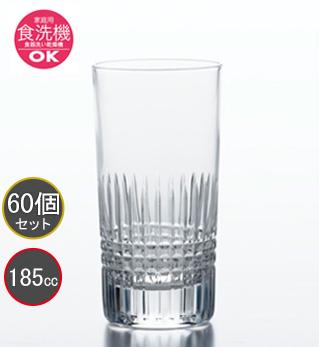 東洋佐々木ガラス 60個セット カットガラス 6オンスタンブラー HS強化グラス T-20107HS-C703 プロユース 業務用 家庭用
