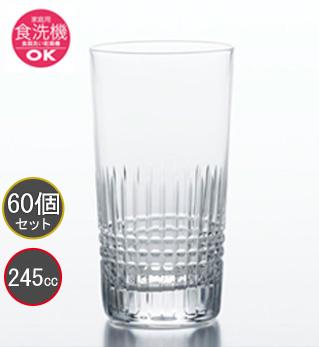 東洋佐々木ガラス 60個セット カットガラス 8オンスタンブラー HS強化グラス T-21103HS-C703 プロユース 業務用 家庭用