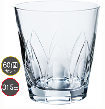 東洋佐々木ガラス 60個セット カットガラス 10オンスオールド HS強化グラス T-20113HS-C706 プロユース 業務用 家庭用