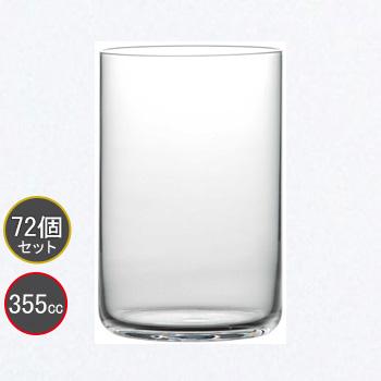 東洋佐々木ガラス 72個セット タンブラー USURAI(うすらい) HS強化グラス B-09128CS プロユース 業務用 家庭用 コップ 家飲み バーアイテム 薄作り