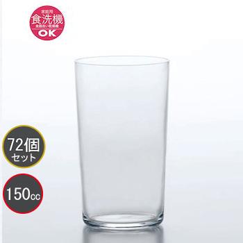 東洋佐々木ガラス 72個セット 薄氷 一口ビール タンブラー HS強化グラス B-21105CS 薄作り プロユース 業務用 家庭用 コップ 家飲み ウィスキーグラス バーアイテム ビアー
