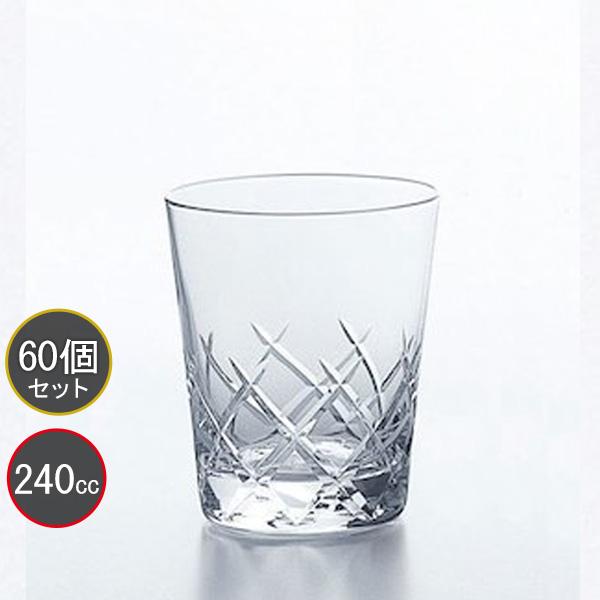 東洋佐々木ガラス 60個セット タンブラー レジナ HS強化グラス T-21105HS-E107 プロユース 業務用 家庭用 コップ 家飲み ウィスキーグラス バーアイテム