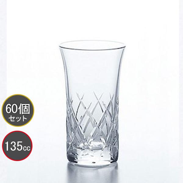 東洋佐々木ガラス 60個セット ヒトクチビール タンブラー レジナ HS強化グラス T-21104HS-E107 プロユース 業務用 家庭用 コップ 家飲み ウィスキーグラス バーアイテム