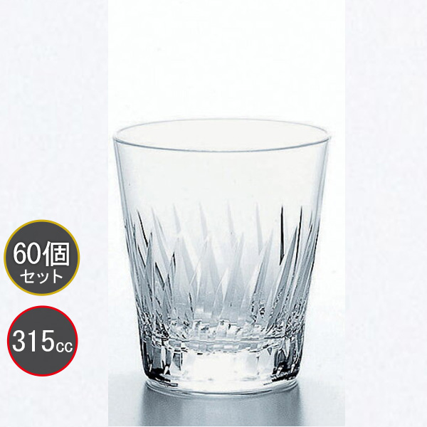 東洋佐々木ガラス 60個セット 10オンスオールドタンブラーグラス ナック・フェザー HS強化グラス T-20113HS-2 プロユース 業務用 家庭用 コップ 家飲み ウィスキーグラス バーアイテム