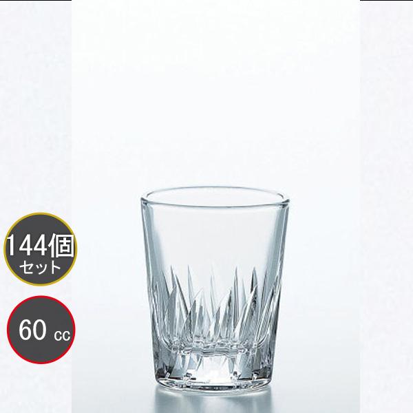 東洋佐々木ガラス 144個セット ショットグラス ナック・フェザー HS強化グラス P-01105-2 プロユース 業務用 家庭用 コップ 家飲み ウィスキーグラス バーアイテム