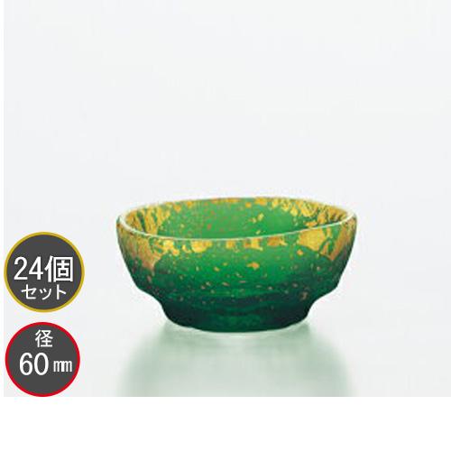 東洋佐々木ガラス 24個セット 金箔鉢 のぞき(緑溜) 和風鉢 ガラス鉢 43240G-HDG ハンドメイド 径60mm プロユース 業務用 家庭用 バーアイテム