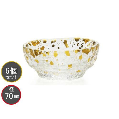 東洋佐々木ガラス 6個セット 金箔鉢 小皿 和風鉢 ガラス鉢 43250G ハンドメイド 径70mm プロユース 業務用 家庭用 バーアイテム