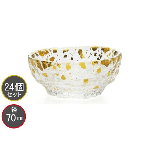 東洋佐々木ガラス 24個セット 金箔鉢 小皿 和風鉢 ガラス鉢 43250G ハンドメイド 径70mm プロユース 業務用 家庭用 バーアイテム