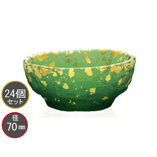 東洋佐々木ガラス 24個セット 金箔鉢 小皿(緑溜) 和風鉢 ガラス鉢 43250G-HDG ハンドメイド 径70mm プロユース 業務用 家庭用 バーアイテム