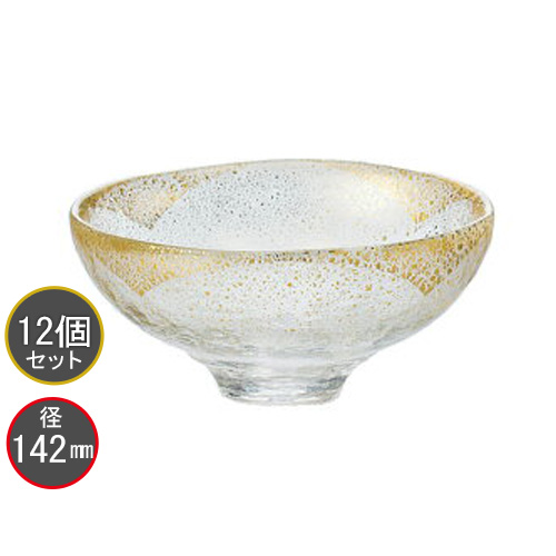 東洋佐々木ガラス 12個セット 金箔鉢 和風鉢 ガラス鉢 43220G ハンドメイド 径142mm プロユース 業務用 家庭用