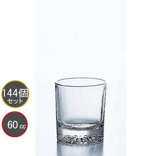 東洋佐々木ガラス 144個セット 北斗 2オンスウイスキー タンブラー P-01126-JAN プロユース 業務用 家庭用 コップ 家飲み ウィスキーグラス バーアイテム