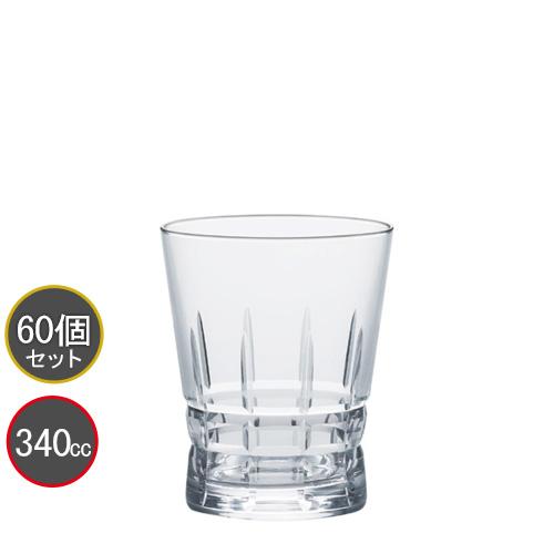 東洋佐々木ガラス 60個セット フィヨルド カット 11オンスタンブラー T-22103-C733 プロユース 業務用 家庭用 コップ 家飲み ウィスキーグラス バーアイテム