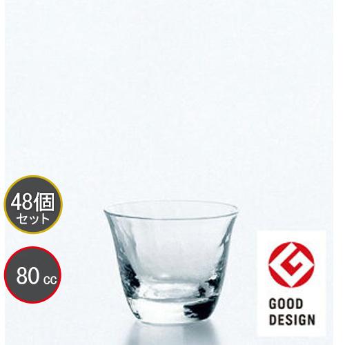 東洋佐々木ガラス 48個セット 高瀬川 杯 18703 ハンドメイド プロユース 業務用 家庭用 コップ 家飲み バーアイテム