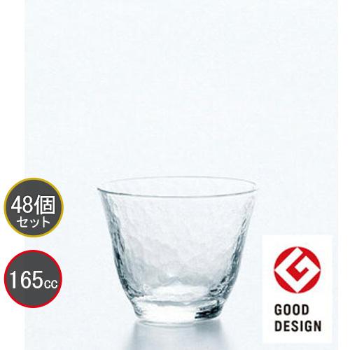 東洋佐々木ガラス 48個セット 高瀬川 冷茶グラス 18719 ハンドメイド プロユース 業務用 家庭用 コップ 家飲み バーアイテム